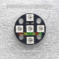5led WS2812 5050 RGB LED