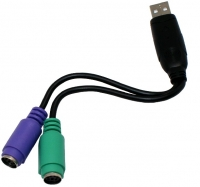 DT-5012 USB TO PS2 CABLE