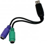 مبدل USB به PS2 مدل DT-5012