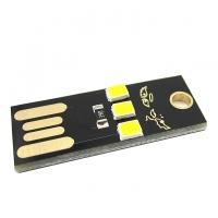 ماژول چراغ LED کوچک USB دارای سه LED با نور سفید مهتابی