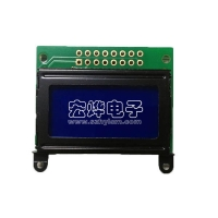HY0802A 0802 Character LCD White on Blue