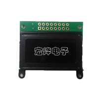 HY0802A 0802 Character LCD White on Black