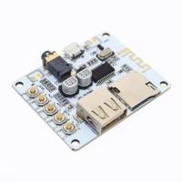 ماژول MP3 پلیر با امکان خواندن از حافظه USB و MicroSD و پخش موسیقی از بلوتوث