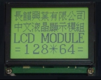 نمایشگر گرافیکی سبز 64*128 مدل  PGM12864A-FL-YBS-01