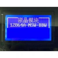 نمایشگر گرافیکی آبی 64*128 مدل  PGM12864A-NSW-BBW-01