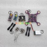 9-axis attitude sensor module STM32F103